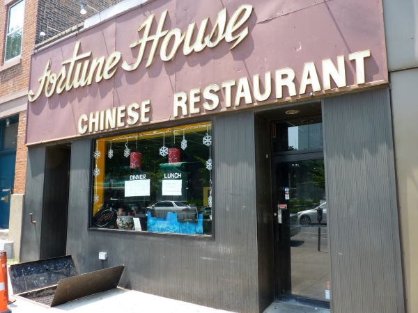 Chinese In Brooklyn